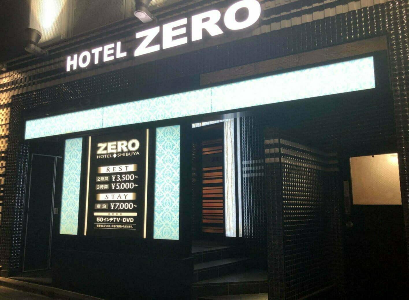 ホテル ゼロ 外観