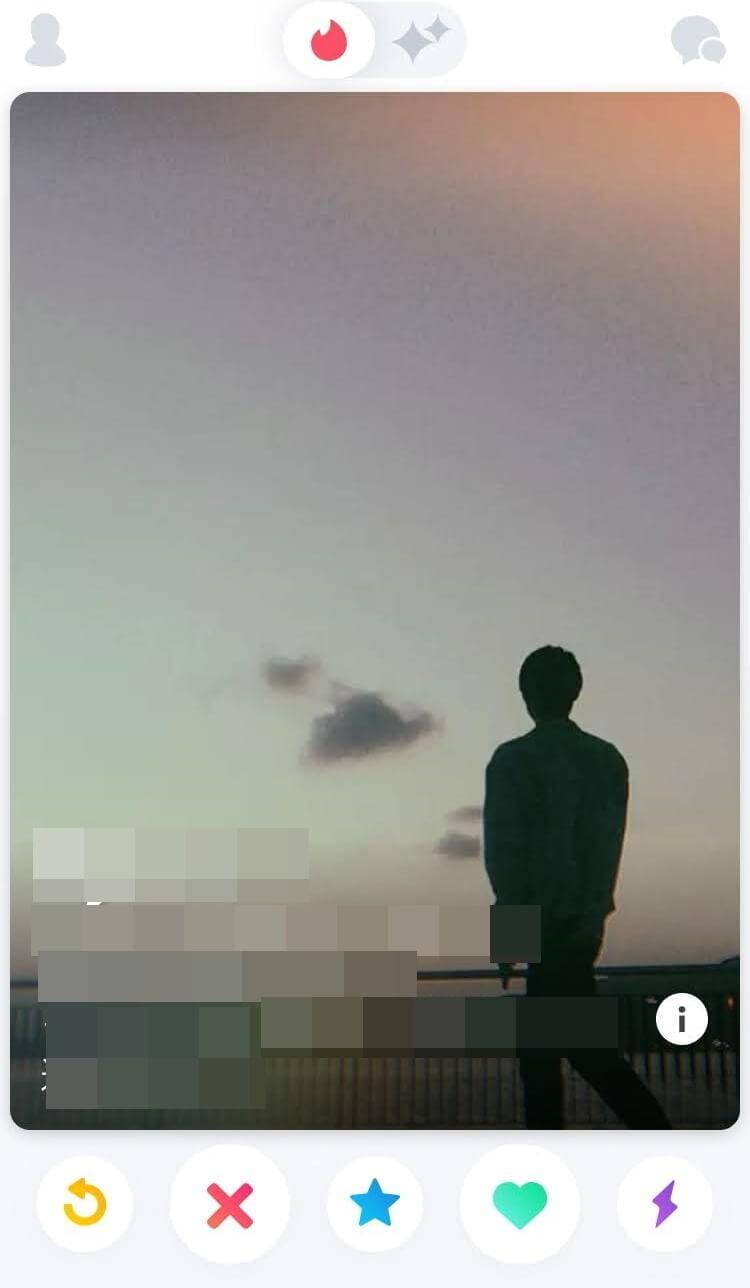 マッチングアプリ逆光で顔がわからない写真