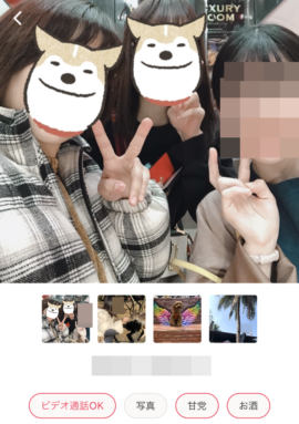 プロフィール 画像