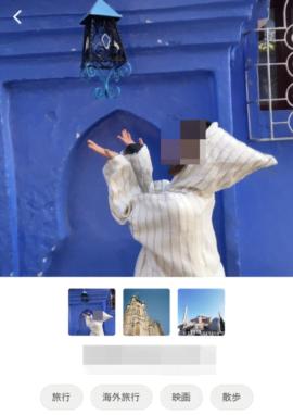 プロフィー写真 画像