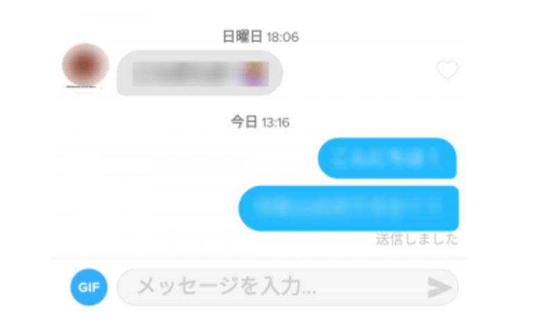 Tinderでメッセージを送る図